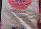聚丁烯PB LB3000