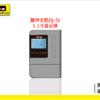 电子围栏 脉冲主机 5.1超大屏幕6级电压 电子围栏主机