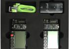 TQD-SDK-BTA 双模蓝牙开发套件