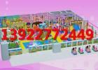 佛山禅城南海顺德三水高明区室内儿童游乐园生产设备厂家