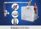 领新聚氨酯  保温层  低压发泡机