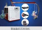 领新聚氨酯代步车垫 生产设备