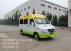 依维柯冰淇淋车NJ5045XDWCD