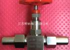 J21W-160RL不锈钢针型阀(316L)