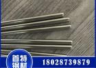 供应420j2不锈铁抛光棒/304F不锈钢磨光棒