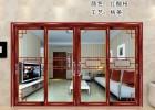 蒙特欧门窗 新款铝合金阳台推拉门 厨房推拉门 卫生间门供应