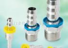 韩国 SUPERLOK 软管接头 价格优势 库存现货