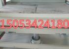 防火 防水珍珠岩外墙保温板全自动生产线设备厂家