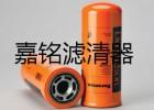 P165338唐纳森液压滤芯各型号齐全