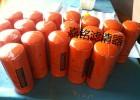 p165675唐纳森液压滤芯