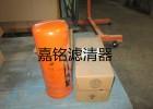 P171275唐纳森液压滤芯