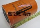 p164375唐纳森液压滤芯