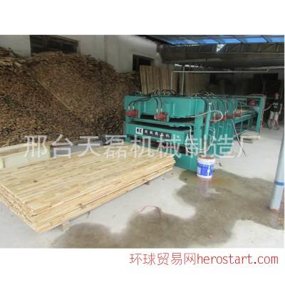 细木工板热压机 天磊机械 全自动拼板热压机 生态板热压机