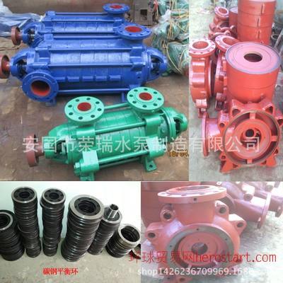 大流量矿山专用多级泵 离心泵 D155-67X7电动耐磨多级泵 流程泵