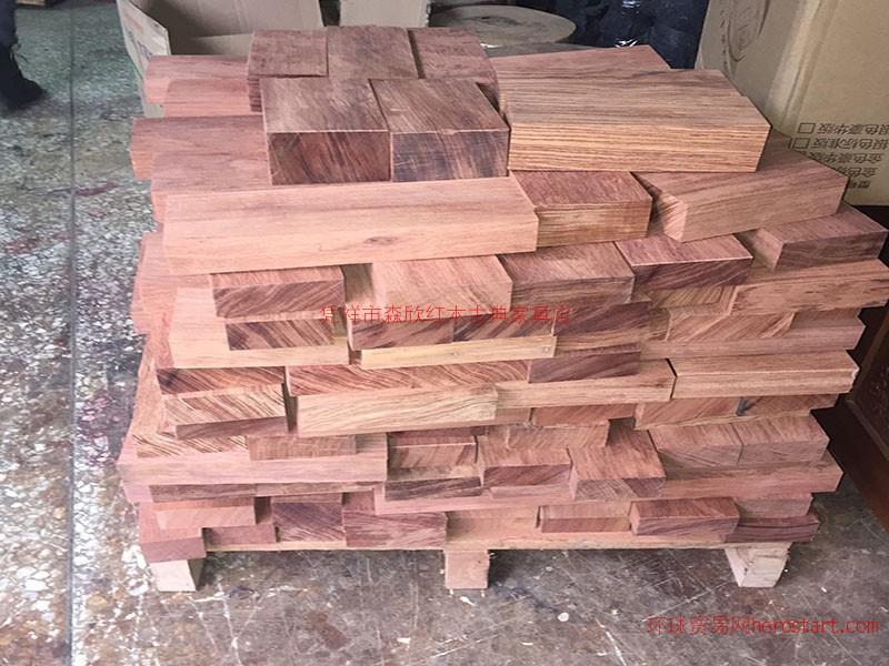 森欣红木专业供应价格公道的巴花小木块边角料 凭祥小木块