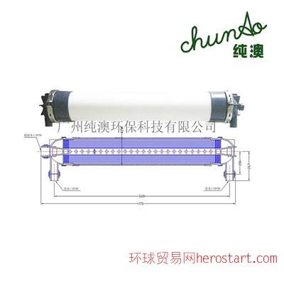 中空纤维超滤膜 外压式超滤膜 水处理专用滤膜 水处理设备超滤膜