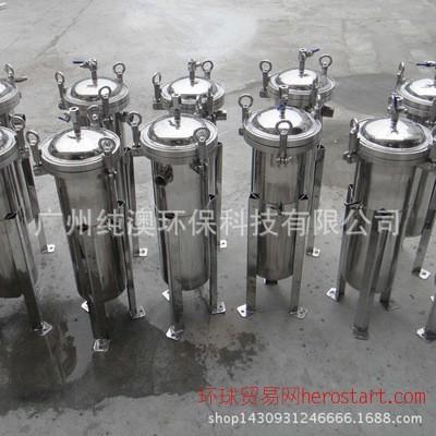 化工原料拦截杂质袋式过滤器 水处理袋式过滤器 油过滤器 不锈钢
