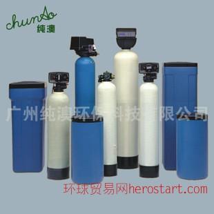 工业地下水处理设备 全自动软化水设备 供水设备