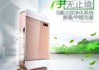 好新风空气净化器家用卧室内除甲醛雾霾PM2.5