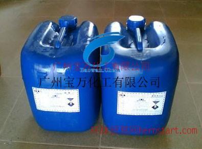 广州宝万化工供应(食用级)50%双氧水