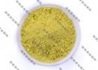 供应钛镍黄 塑料橡胶颜料 迎旭高温颜料首选