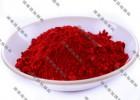 供应搪瓷陶瓷颜料镉红 镉系颜料