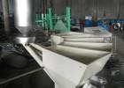 PVC管材辅料配料机聚氯乙烯小料机 误差小 高智能