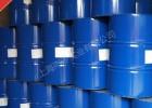 批发信越二甲基硅油KF96  有机硅柔软剂 原装进口
