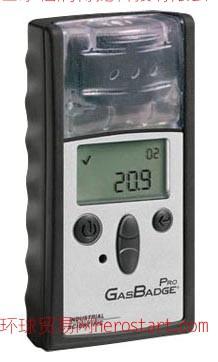 煤安认证氢气检测仪英思科GB60