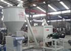 供应上海恒邑砂桨设备  干粉砂浆全自动设备