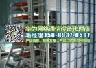 华为MDF总配线柜音频柜电话配线机柜音频配线架