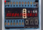 电动执行器一体化控制模块ZDW-01F慕盛科技