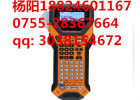 兄弟PT-7600电力通信专用标签机