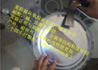 污水处理池贴布型胶黏剂环氧玻纤胶,防腐蚀耐酸碱污水池贴布胶