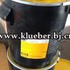 克鲁勃STABURAGS B15A润滑脂销售克鲁勃润滑油