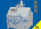 商标烫印机 商标烙印机 数控商标热压机
