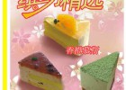 重庆蛋糕技术培训重庆西点培训学校小吃培训学校