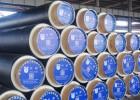 河北聚氨酯保温管厂家专业生产高品质直埋保温管道