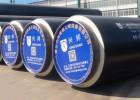 供暖用聚氨酯保温夹克管 国标品质 服务贴心