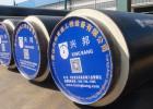 聚氨酯发泡保温管 厂家直销 塑造知名品牌