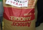 供应苏威PPA,33%玻纤PPA塑胶原料A-1133 HS