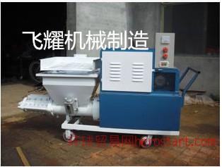 装修机械砂浆喷涂机螺杆式喷涂机建筑工地用抹墙机抹灰机