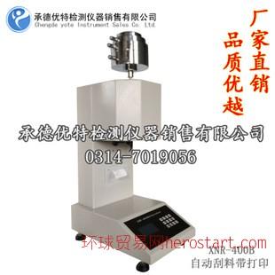 熔融指数测试仪器,熔融指数测量仪,进出口熔融指数仪B型