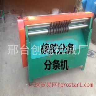 定制各种异型多刀双轴橡胶分条机--多刀单轴多功能分条机。