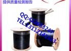 德特威勒厂家直销商|供应4芯光缆|单模光缆|室外光缆|批发光