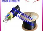 德特威勒总代理|供应48芯光缆|单模光缆|室内光缆|批发光缆