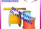 泛达批发商|销售6芯光缆|多模光缆|室内光缆|哪个牌子好光缆