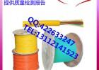 TCL厂家直销商|供应8芯光缆|单模光缆|室外光缆|报价光缆