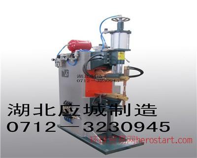 电阻焊机,DN-200KVA交流点焊机