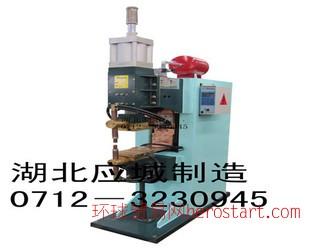 电阻焊机,首选湖北骏腾发制造,DN-100KVA电阻焊机